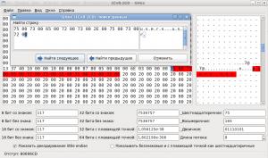 Восстановление пароля к базе 1С