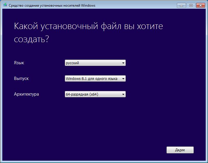 Лицензионный ключ для Активации Windows 8.1 скачать